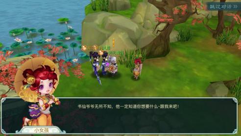 仙剑奇侠传回合无限版仙灵幻梦副本攻略 第17张