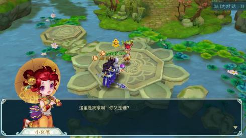 仙剑奇侠传回合无限版仙灵幻梦副本攻略 第7张