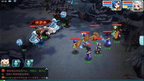 仙剑奇侠传回合无限版雪妖惊情副本攻略 第3张